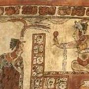 у древних майя нашли рыночную  экономику