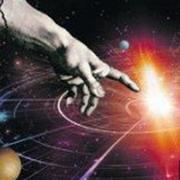 бог живет в другой вселенной